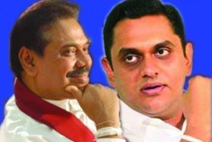Rules changed for the benefit of one more Rajapkasha