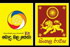 The interlocutors of Bodu Bala Sena and Sinhala Ravaya, spewing a heavy dose of religious intolerance, act as the Buddhist equivalent to fundamentalist mullahs