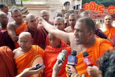 BBS menace: UNP calls on Muslim ministers to sit independently in Parliament;boycotting legislature cannot force Govt. to act