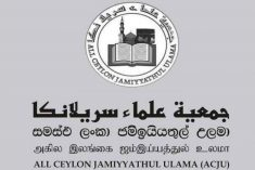 The Reform of The Muslim Marriage and Divorce Act & The Role of The All Ceylon Jamiyyathul Ulama  – Shreen Abdul Saroor
