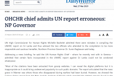 Sri Lankan official misrepresents discussion of UN human rights report — Bachelet