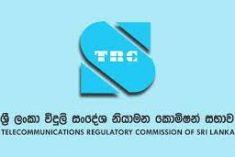 Maj. Gen. (Rtd.) Kamal Gunaratne takes over the Telecommunications Regulatory Commission of Sri Lanka (TRCSL).