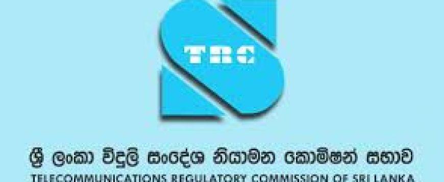 Maj. Gen. (Rtd.) Kamal Gunaratne takes over the Telecommunications Regulatory Commission of Sri Lanka (TRCSL).
