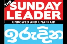 SriLanka:  Sunday Leader & Irudina journalists Not Paid  For Two Months!