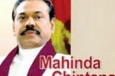 Sri Lanka: Wigneswaran told to follow 'Mahinda Chinthanaya' by Mahinda Rajapaksha
