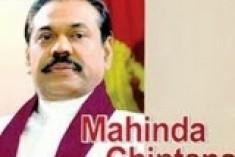 Sri Lanka: Wigneswaran told to follow 'Mahinda Chinthanaya' by Mahinda Rajapaksha
