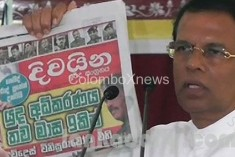 SriLanka May Take Legal Action Against Media For False Reports