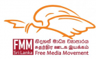 The proposed 20th Amendment poses a serious threat to freedom of expression & media freedom in Sri Lanka – Free Media Movement
