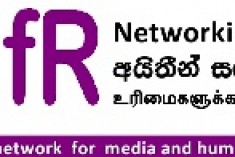 Sri Lanka: Offices of two websites raided by state intelligence apparatus; 7 Journalists and two staff members arrested; 6 computers confiscated