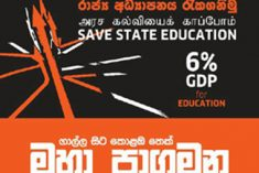 The demand of  6 per cent of the GDP for education is not  political  but social one