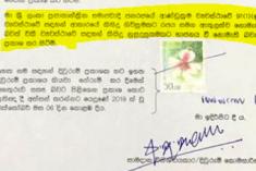 Anomalies with affidavit submitted by Sri Lanka Podujana Peramuna Presidential Candidate Gotabaya Rajapaksa