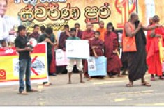 """Hela Sihila Hiru""Stages Provocative Anti-Muslim Demonstration with Placards and Effigy of ""Allah"" in North-Western town of Kuliyapitiya"