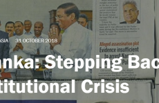 Sri Lanka's constitutional crisis : ICG lists out steps for international community to consider
