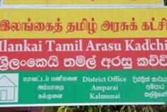 Welcoming OHCHR report on Sri Lanka the ITAK asks International Community to pressurize Govntment