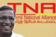 Sri Lanka: 13A is not an Appendix – M.A. Sumanthiran