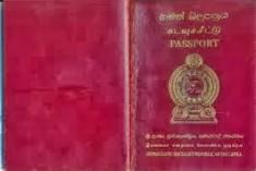 World's worst passports: Nepal, Sri Lanka, Pakistan rank in top 10