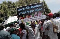 Sri Lanka constitution should be changed, 19 amendment  abolished: Basil Rajapaksa