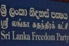 Sri Lanka: SLFP against any meaningful constitutional reform and power sharing