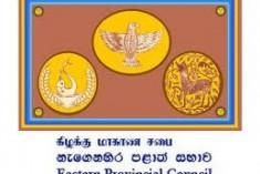 Tamils vote with Muslims in EPC against SLA land grab of Muslim village
