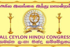 It is a sin to call Wigneswaran a racist – All Ceylon Hindu Congress