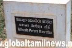 Sinhalization of the Vanni Mainland