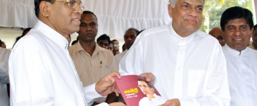 Sri Lanka: New MoU Between SLFP and UNP For Stronger Coalition Govt.
