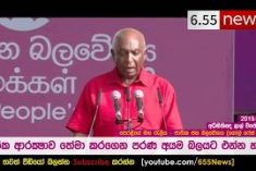 United Left Front will support  JVP led alliance in the presidential election – Jayampathy Wickramaratne