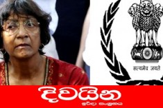 RAW behind Pillay – Divaina News Paper