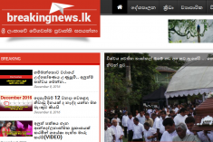 Sri Lanka news website allegedly blocked, Minster to make a statement
