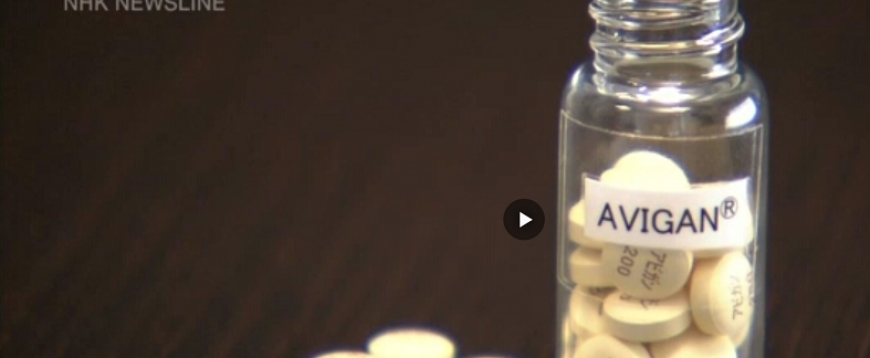 Trial of Avigan for coronavirus begins in Japan; it may cause serious side effects, says NHK.