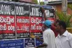Trade Unions demand Rs 10,000 increase