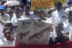 University non-academics protest banned .
