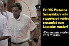 Lasantha murder: Ex-DIG involved in concealing evidence