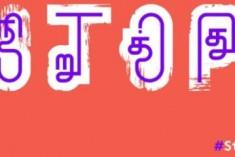 Sri Lanka: it is Very Much Business as Usual – Yasmin Sooka