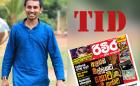 TID summons Rivira journalist over news item