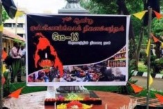 Eelam Map Used as Victims of Mullivaikal Were Remembered in North