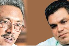 Commission recommends filing criminal cases against Gota, Senadhipathi and 11 others